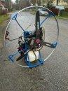 Рама Sport Compact.